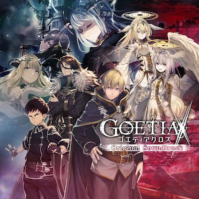 GoetiaX-命运的反抗者 原声大碟