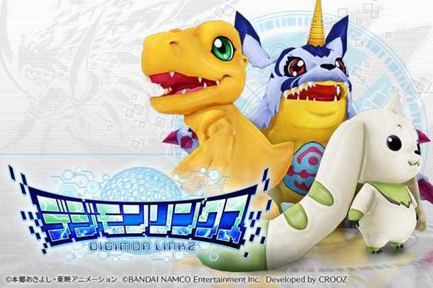 デジモンリンクス DigimonLinkz