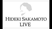 坂本英城、ロシアでのオーケストラコンサートの模様をUstreamで放送