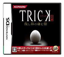 TRICK DS版 ~隠し神の棲む館~