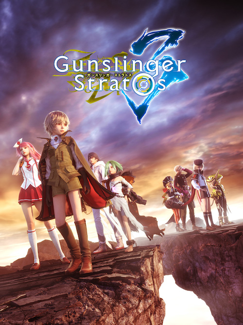 Gunslinger Stratos 3 - ガンスリンガーストラトス3  -