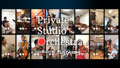 Private Studio Orchestra