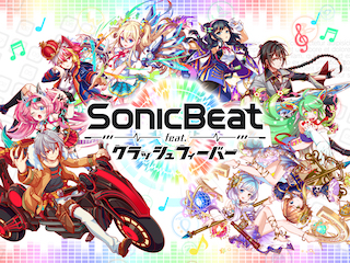 Sonic Beat feat. Crash Fever