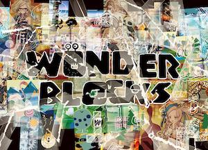 WonderBlocks
