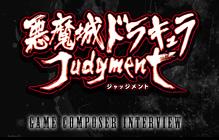 悪魔城ドラキュラ Judgment