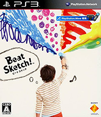 Beat Sketch !