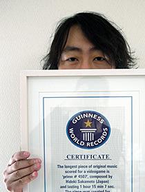 『無限回廊 光と影の箱』BGMが「世界で一番長いゲーム用書下ろし楽曲」としてギネス世界記録に認定!!