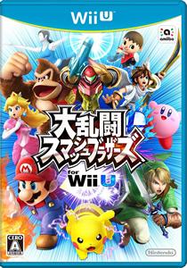 大乱闘スマッシュブラザーズ for Nintendo Wii U