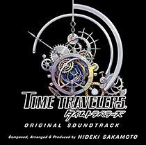 TIME TRAVELERS(タイムトラベラーズ)オリジナルサウンドトラック