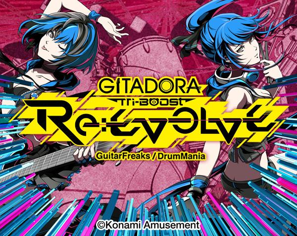 GITADORA Tri-Boost Re:EVOLVE