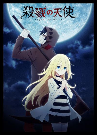 TVアニメ『殺戮の天使』